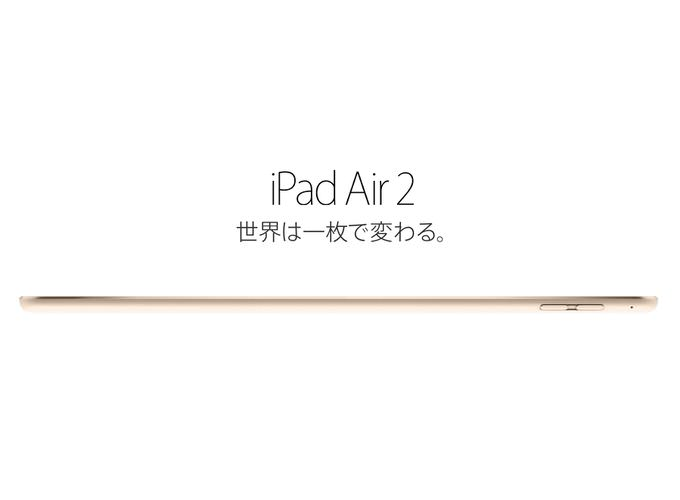 ipad-air-2-and-ipad-mini-3-2