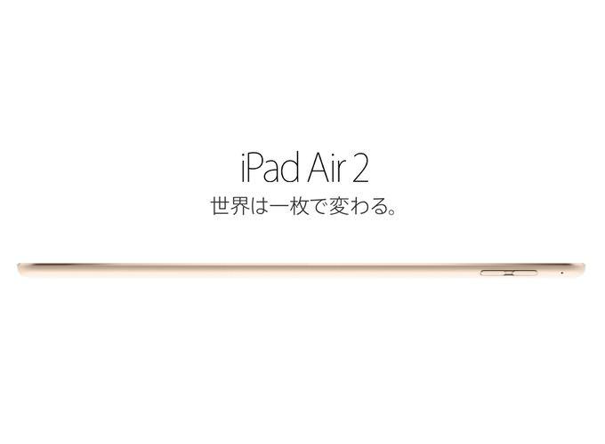 ipad-air-2-and-ipad-mini-3-2
