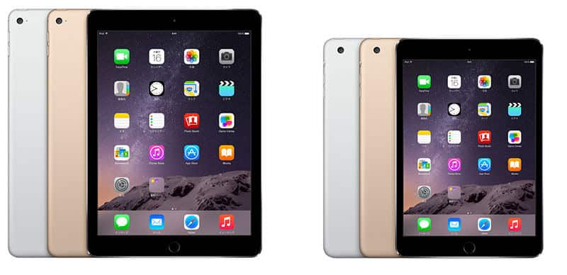 ipad-air-2-and-ipad-mini-3-4